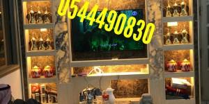 ديكورات مشبات الرياض , 0544490830 ,
