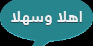 المجلة العربية للنشر العلمي