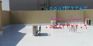 مقاول عام في الرياض