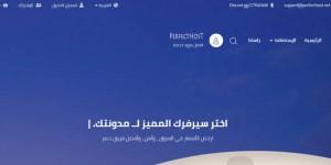 بيرفكت هوست أرخص استضافة عربية