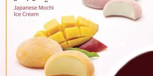 آيس كريم موتشي الياباني