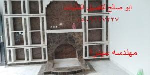 ديكورات مشبات ابو صالح