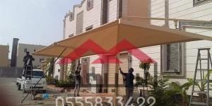 مظلات الرياض, 0508974586 , مظلات