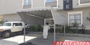 تركيب مظلات سيارات في جدة , 0501543