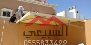 مظلات مواقف سيارات الرياض,