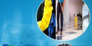 تنظيف موكيت بالجنادرية الرياض