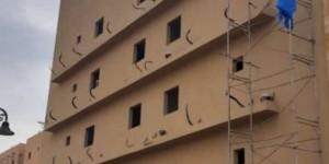 مقاولات عامة في جدة , تشطيب وترميم