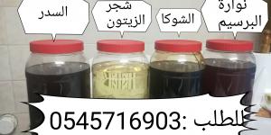 العسل الطببعي تركي ب٢٥٠