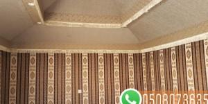 تفصيل خيام و بيوت شعر في الرياض