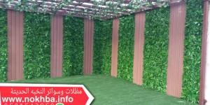 تركيب برجولات جلسات احواش في الرياض