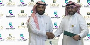 الزاوية الخامسة وشركة اركو يوقعان عقد شراكة